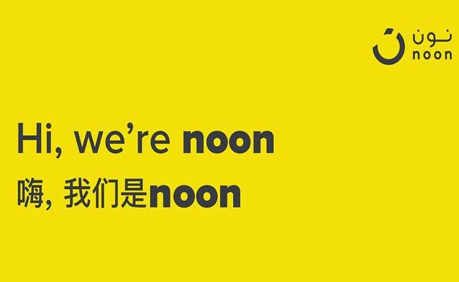 noon Launches in China & Plans Entry into Grocery