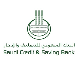 Saudi Credit and Saving Bank (SCSB)
