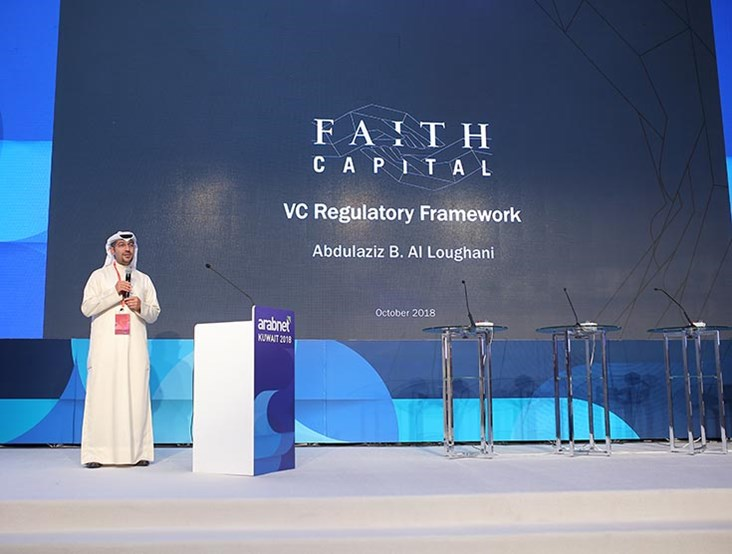 Faith Capital Releases the MENA VC Regulatory White Paper
