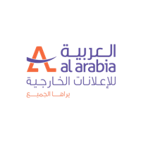 Al Arabia Outdoor