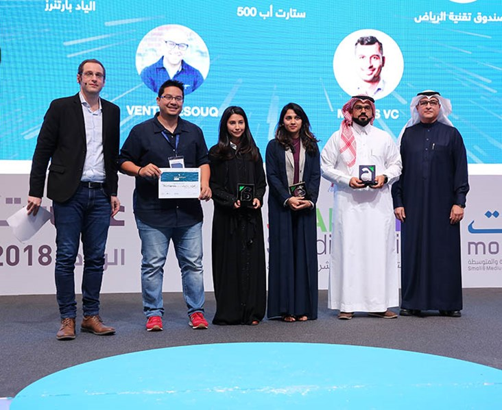UnitX Wins the Arabnet Riyadh Startup Battle 2018