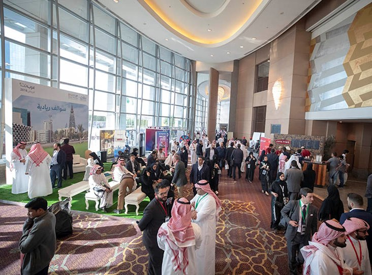 The Largest Riyadh Gathering Wraps Up with Success