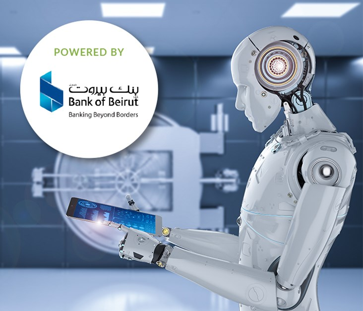 Will Robots Take the Lead in Banking 2.0?