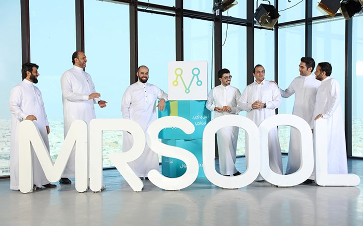 Mrsool Completes Series A Funding Led by STV and Raed Ventures