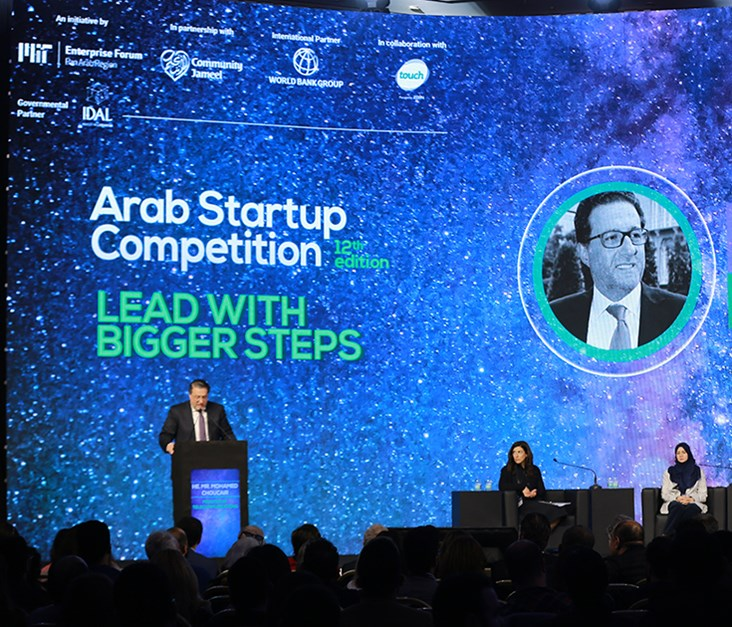 The 12th MITEF Pan Arab Startup Competition Concludes with Success