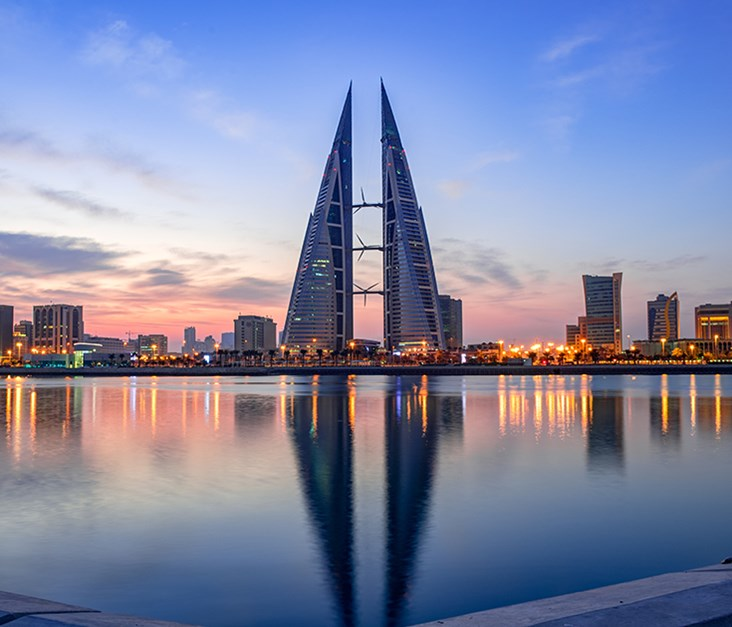 Bahrain: Creating a World-Leading Tech Ecosystem
