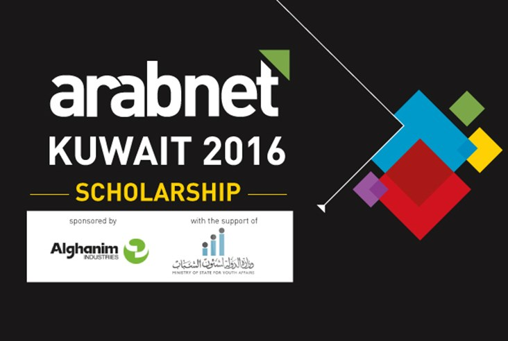 Arabnet | Grab a Free Ticket From Alghanim Industries!