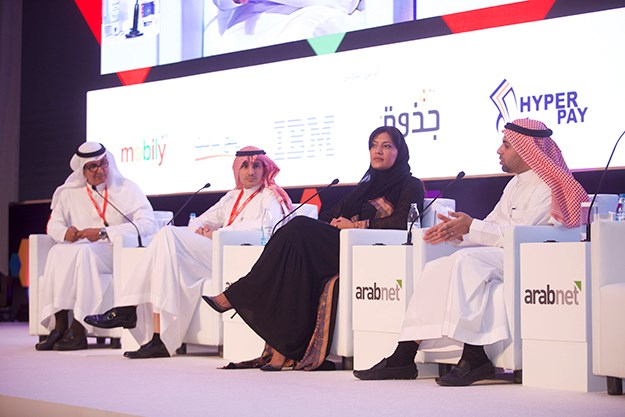The 6th Edition of ArabNet Riyadh Takes Off