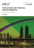 The State of Digital Investments in MENA 2013-2018 Report
