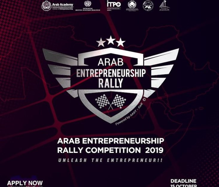 Arabnet | H E  Khaled Nasser Abdullah Al-Roudan Launches
