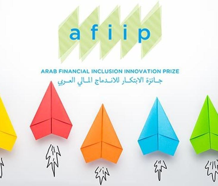 The Arab Financial Inclusion Innovation Prize Announces the Finalists of the 2019 Edition