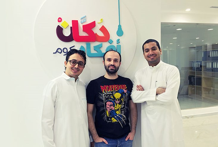 Arabnet | Mobily Ventures Invests in Dokkan Afkar