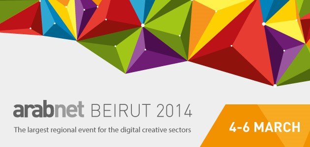 Announcing the Finalists of Startup Demo and Ideathon for ArabNet Beirut 2014!