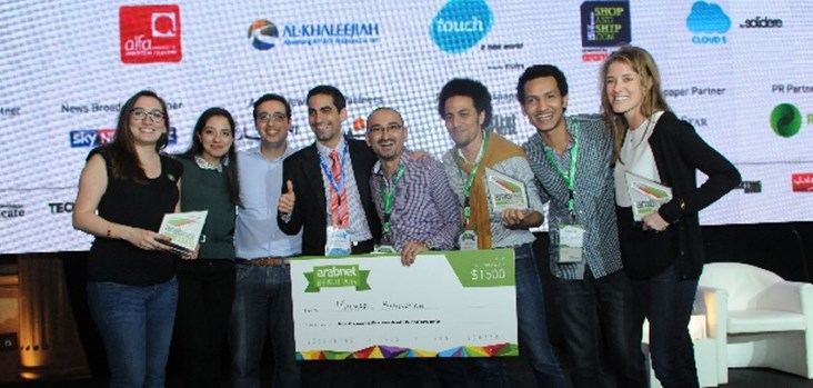 Meet the Winners of the ArabNet Beirut 2014 Competitions!