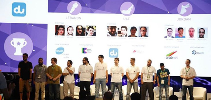 Results of ArabNet Developer Championship Tournament 2014