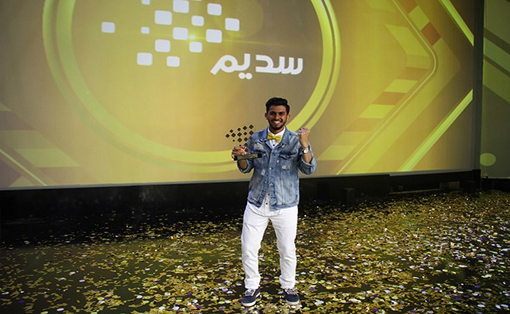 Sadeem Crowns Ali Neyadi Winner of Its First Season