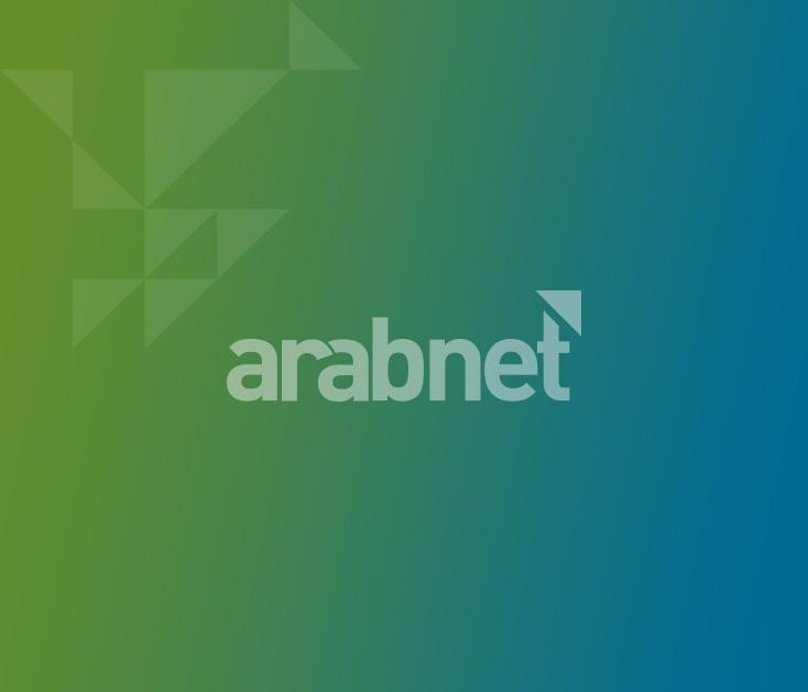 mit arab conference